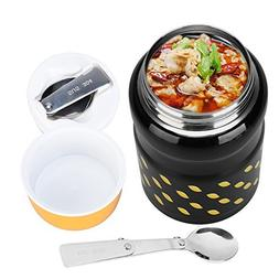 Uarter Stainless Steel Food Jar, Portable Lunch Thermos, Vac
